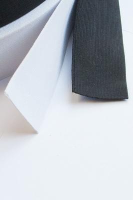 Elastisches Band 80 mm, Meterware, weiss