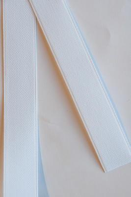 Schürzenband aus Polyester, 25 mm, Meterware
